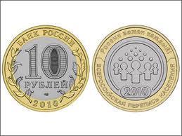 Нацбанк Украины выпустил новые виды монет