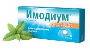 Таблетки Имодиум: помощь при тошноте и диарее