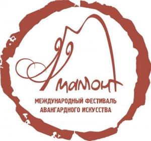 Мамонт 2011