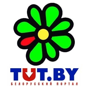 ICQ и TUT.BY запустили белорусский мессенджер