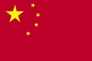 В Минске может появиться гостиница Пекин