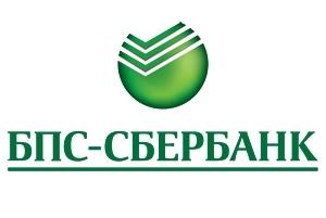 БПС-Банк переименован в БПС-Сбербанк