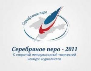 Главный редактор журнала Крым-Беларусь стала лауреатом конкурса