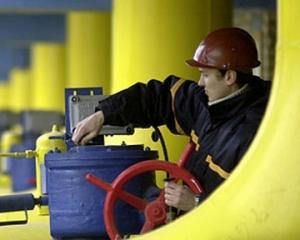 Украина и Россия обсуждают цену на газ