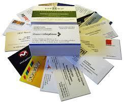 Изготовление качественной визитки - первый шаг к продвижению товаров