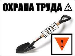 В Ставрополье прошли  смотры-конкурсы по охране труда и организации коллективно-договорной работы