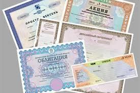 Что необходимо знать при регистрации выпуска акций в ФСФР?