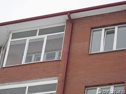 Продажа квартир в Среднеуральске