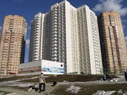 Рынок недвижимости в Челябинской области популярен как никогда