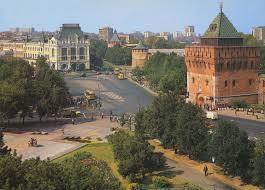 Немного об истории города Горький