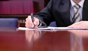 Регистрационные порядки на изменение учредительных документов