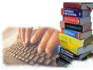 Профессиональный перевод текстов и документов с английского языка