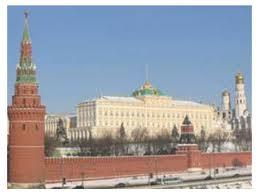 Что такое символы России?