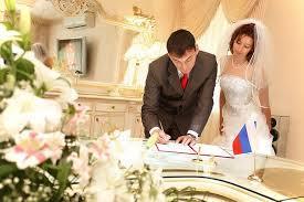 Как проходит церемония бракосочетания