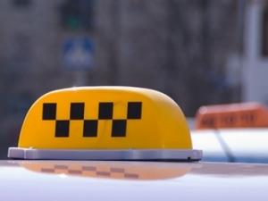 Знак шашки символ такси