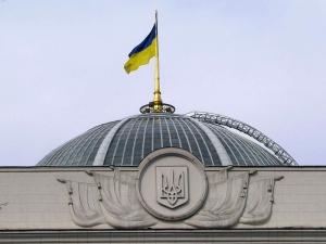 Политики получили от Верховной Рады запрет на негативное высказывание о власти