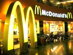 Взломан сайт McDonalds