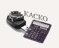 Как быстро и легко рассчитать Каско?