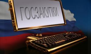 Планы правительства РФ по закупке золота были сорваны