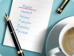 С 2013 года введен обязательный экзамен по иностранному языку: английскому, немецкому или др