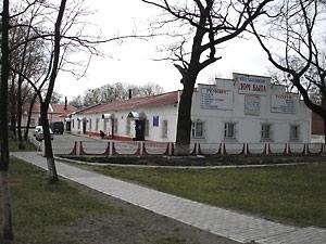 ЧПТП В.П.Бутковский