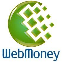 Онлайн кредит Webmoney - уже реальность