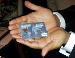 Кредитная карта - что это такое?