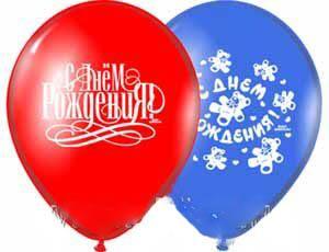 Воздушные шары с рисунками - элемент любого праздника