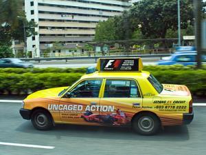 Заказать такси недорого очень просто