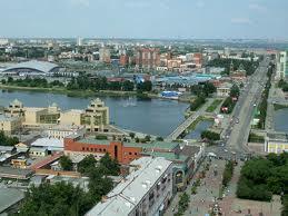 Какая ситуация сложилась на рынке недвижимости Челябинска?