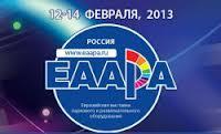 Выставка ЕААРА-2013 - главное событие владельцев парков